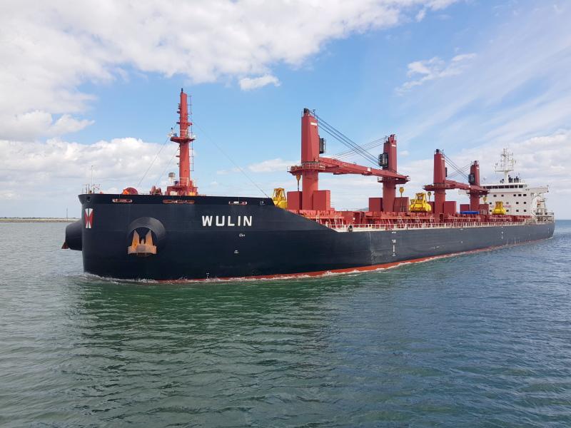 Image of WULIN