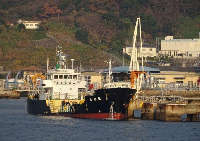 Image of YOSHITAKA MARU NO.93