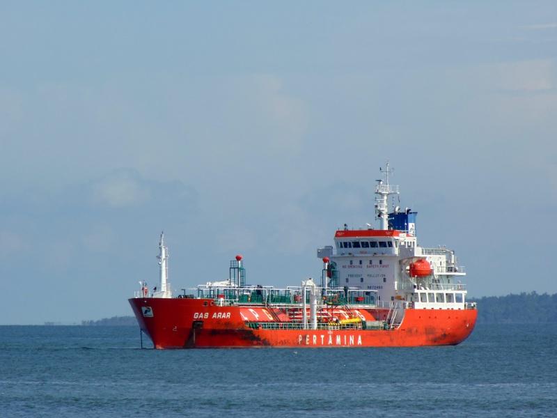 Image of GAS ARAR