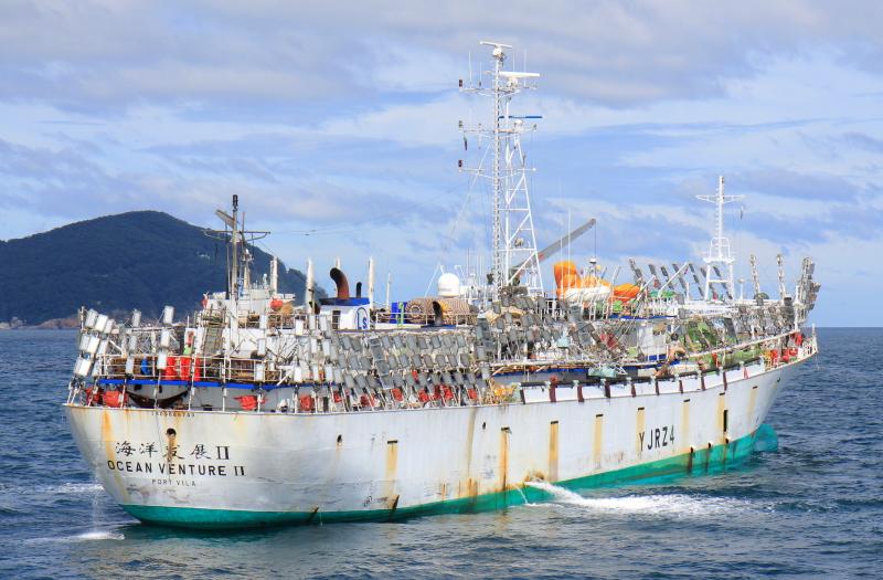 Image of OCEAN VENTURE II