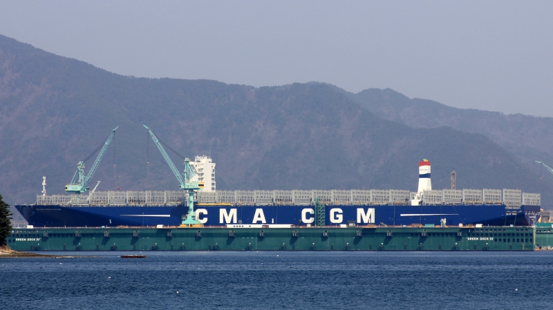 Image of CMACGM GEORG FORSTER