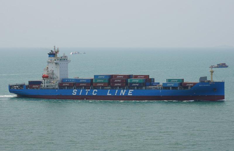 Image of SITC GUANGXI