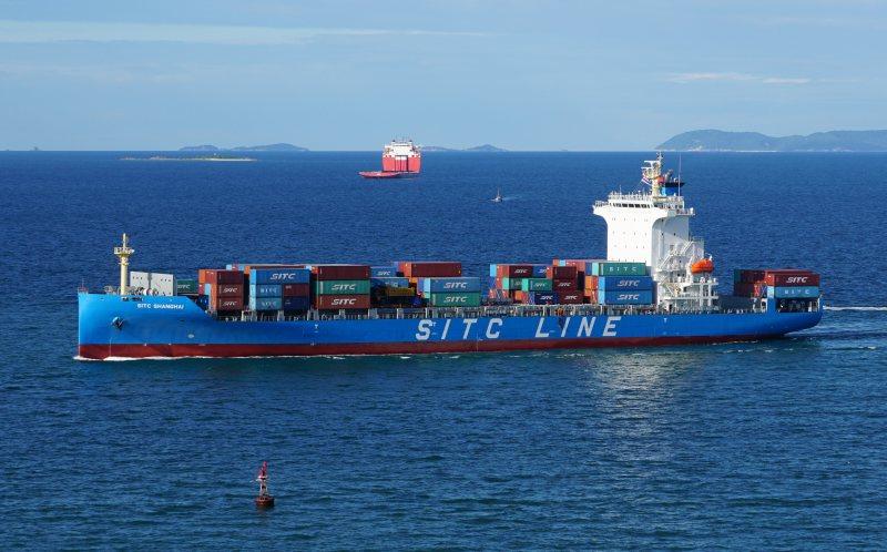 Image of SITC SHANGHAI