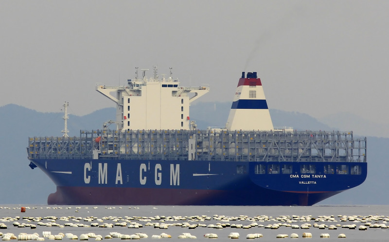 Image of CMA CGM TANYA